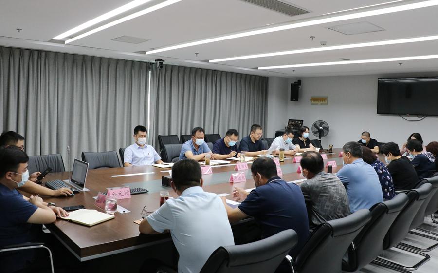 山东出版实业有限公司召开意识形态工作专题会议